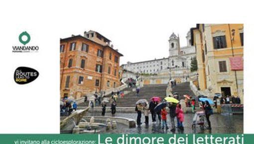Roma Bike Tour: le dimore dei letterati