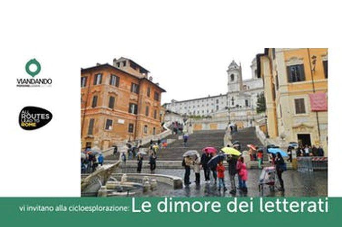 Bike Tour a Roma - Le dimore dei letterati